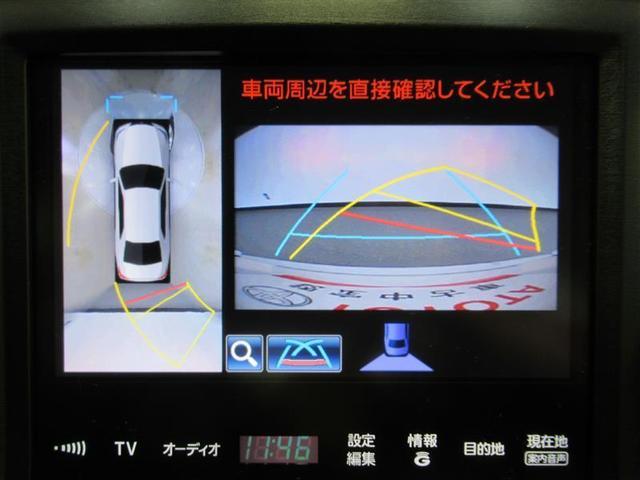 アスリートG 黒革シート HDDナビ フルセグ DVD再生 パノラマビューモニター 衝突被害軽減システム 踏み間違い時ブレーキサポート 追従型クルーズコントロール ETC2.0 HIDヘッドライト(6枚目)