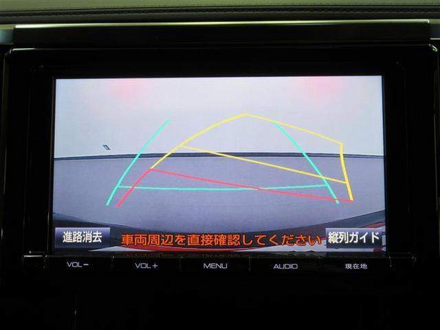 2.5Z Aエディション フルセグ メモリーナビ DVD再生 後席モニター バックカメラ 衝突被害軽減システム ETC 両側電動スライド LEDヘッドランプ 乗車定員7人 3列シート(6枚目)