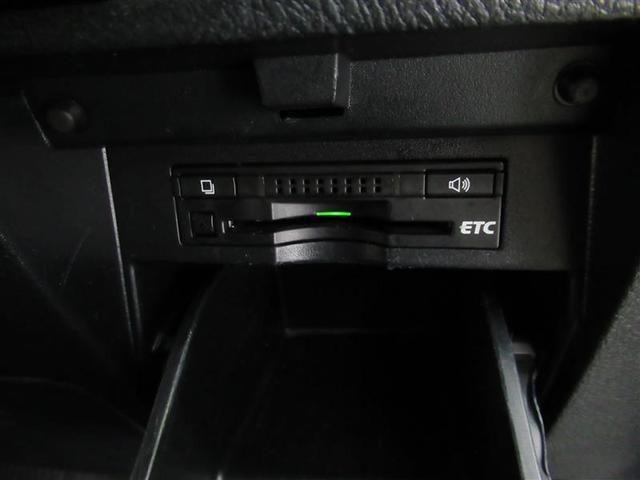 2.5Z Aエディション フルセグ メモリーナビ DVD再生 後席モニター バックカメラ 衝突被害軽減システム ETC 両側電動スライド LEDヘッドランプ 乗車定員7人 3列シート(11枚目)