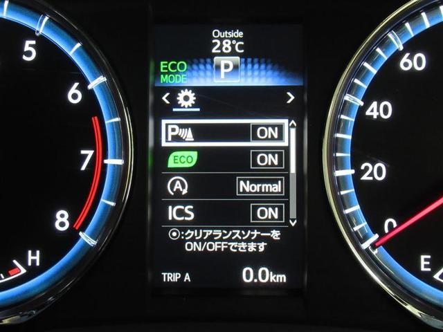 ICS(インテリジェンスクリアランスソナー)はペダルの踏み間違いによる衝突の被害軽減で安全運転をサポート