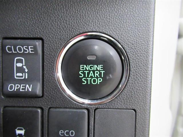 ワンタッチでエンジンスタート!カバンの中のキーを探さなくても平気です!とっても便利なスマートキーシステムを採用♪