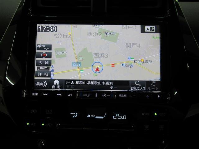 フルセグTVやDVDも視聴できるアルパイン9インチSDナビ!オーディオ機能も充実でBluetoothやCDをSDカードに直接録音できるリッピング機能などロングドライブが楽しくなります!