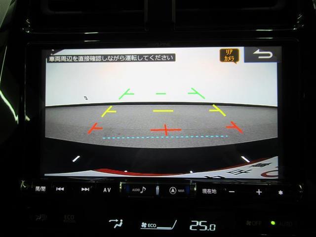 車庫入れの強い味方!大きめの自動車でも安心の、ナビ画面で進路予想が確認できるバックモニターがついています!