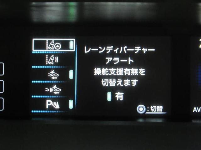 LDA(レーンディパーチャーアラート)で車線逸脱をお知らせ!安全運転の支援システムです!