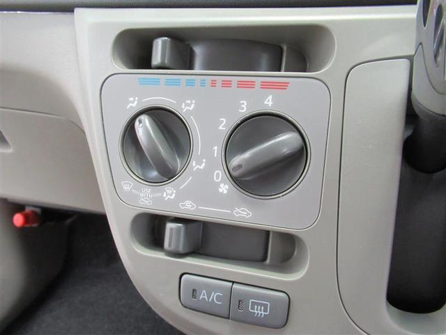 エアコンは、シンプルなマニュアルエアコン仕様です。使い方も簡単で手軽な操作で快適な空間を作ってくれます