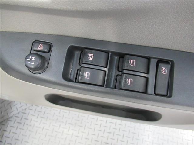 駐車したらスイッチ「ポン」!電動でドアミラーを開閉できる電動格納式ドアミラーです!