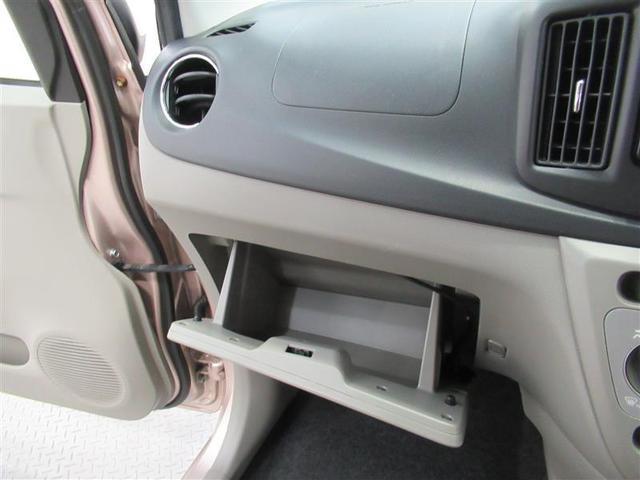 グローブボックスは、車検証もスッポリ入る大きさです。