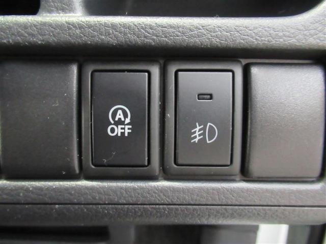通常の運転操作でエコ運転ができるアイドリングストップ機能付き!とても便利ですがスイッチひとつで解除も可能!貴方の運転スタイルでお選びください!