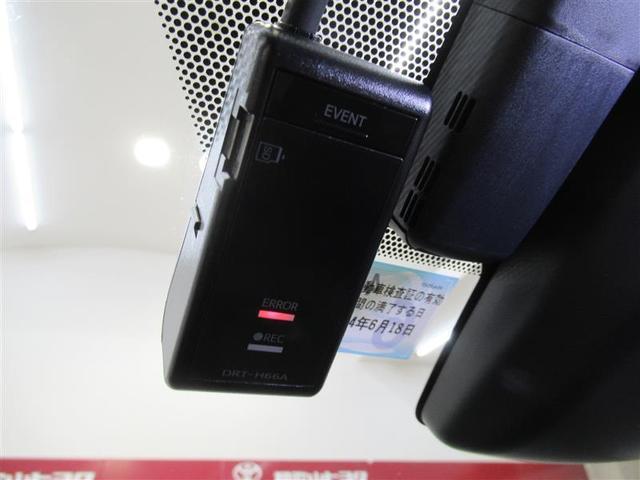 ドライブレコーダー付きですのでもしもの時にも映像を記録に残せるので安心です☆