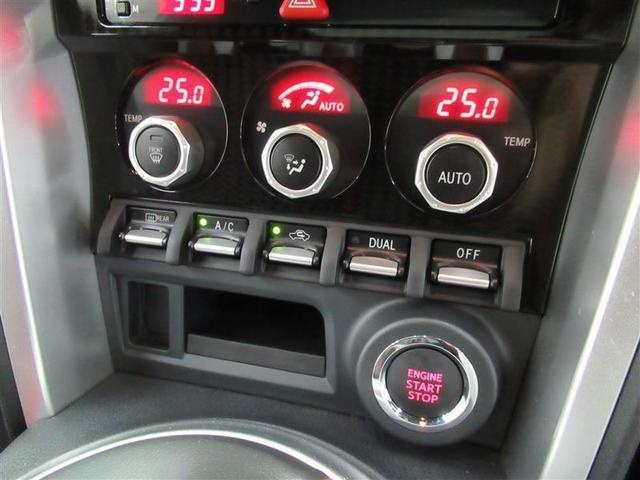 GT 後期モデル・A/T車・TRDトランクスポイラー・純正ナビ・フルセグTV・DVD再生・Bluetooth・メモリーナビ・バックカメラ・ETC・LEDヘットライト・純正アルミ・トヨタ認定中古車(7枚目)