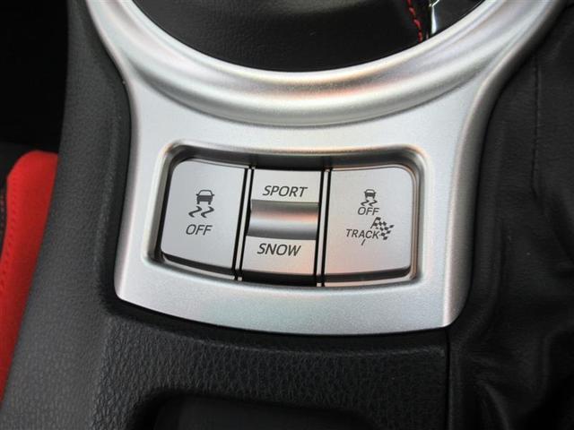 GT 後期モデル・A/T車・TRDトランクスポイラー・純正ナビ・フルセグTV・DVD再生・Bluetooth・メモリーナビ・バックカメラ・ETC・LEDヘットライト・純正アルミ・トヨタ認定中古車(13枚目)