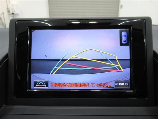 CT200h バージョンL 革シート フルセグ メモリーナビ DVD再生 ミュージックプレイヤー接続可 バックカメラ ETC LEDヘッドランプ(6枚目)