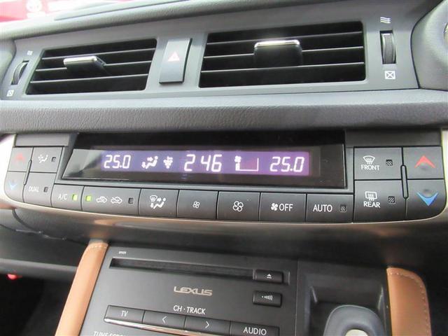 CT200h バージョンL 革シート フルセグ メモリーナビ DVD再生 ミュージックプレイヤー接続可 バックカメラ ETC LEDヘッドランプ(7枚目)