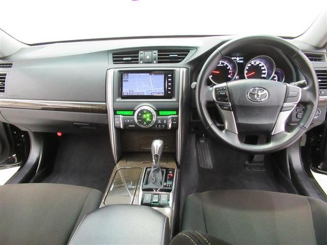 250G 純正ナビ・フルセグTV・バックモニター・Bluetooth・ETC・DVD再生・HIDヘットライト・純正アルミホイール・オートエアコン・スマートキー・ロングラン保証・トヨタ認定中古車(4枚目)