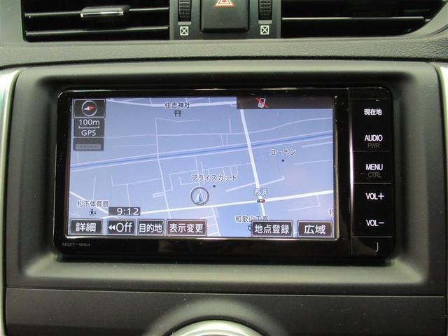 250G 純正ナビ・フルセグTV・バックモニター・Bluetooth・ETC・DVD再生・HIDヘットライト・純正アルミホイール・オートエアコン・スマートキー・ロングラン保証・トヨタ認定中古車(5枚目)