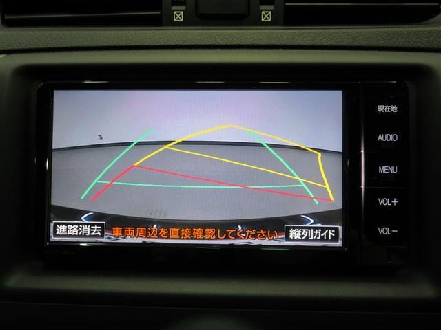 250G 純正ナビ・フルセグTV・バックモニター・Bluetooth・ETC・DVD再生・HIDヘットライト・純正アルミホイール・オートエアコン・スマートキー・ロングラン保証・トヨタ認定中古車(6枚目)