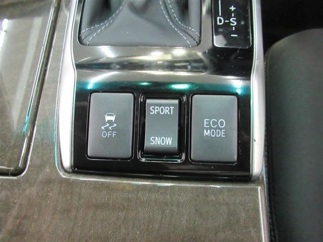 250G 純正ナビ・フルセグTV・バックモニター・Bluetooth・ETC・DVD再生・HIDヘットライト・純正アルミホイール・オートエアコン・スマートキー・ロングラン保証・トヨタ認定中古車(11枚目)