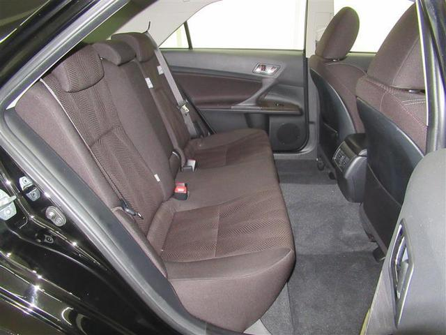 250G 純正ナビ・フルセグTV・バックモニター・Bluetooth・ETC・DVD再生・HIDヘットライト・純正アルミホイール・オートエアコン・スマートキー・ロングラン保証・トヨタ認定中古車(14枚目)