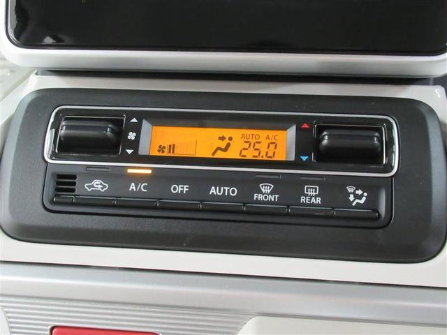 ハイブリッドX 届け出済み未使用車・衝突被害軽減ブレーキ・ペダル踏み間違い時サポートブレーキ・フルセグTV・バックカメラ・両側パワースライドドア・LEDヘットライト・シートヒーター(8枚目)