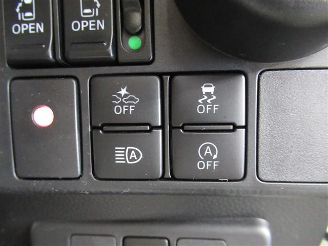 カスタムG-T 衝突被害軽減ブレーキ・ペダル踏み間違い時サポートブレーキ・純正9インチナビ・フルセグTV・DVD再生・バックガイドモニター・ワンオーナー・両側電動スライドドア・トヨタ認定中古車・ロングラン保証(12枚目)