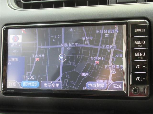 UL ワンセグ メモリーナビ バックカメラ 衝突被害軽減システム ETC(5枚目)