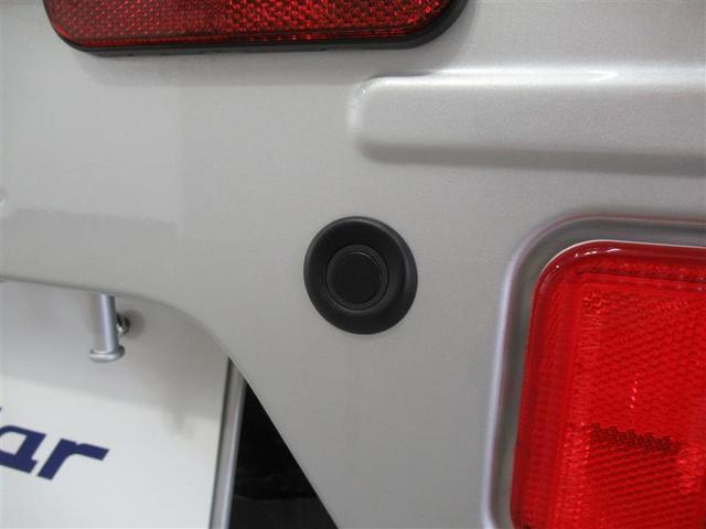 KCエアコン・パワステ 衝突被害軽減ブレーキ・スズキセーフティーサポート・2WD・5速MT・エアコン・パワステ・AM FMラジオ・ゲートプロテクター・最大積載量350kg・トヨタ安心中古車・ロングラン保証(13枚目)
