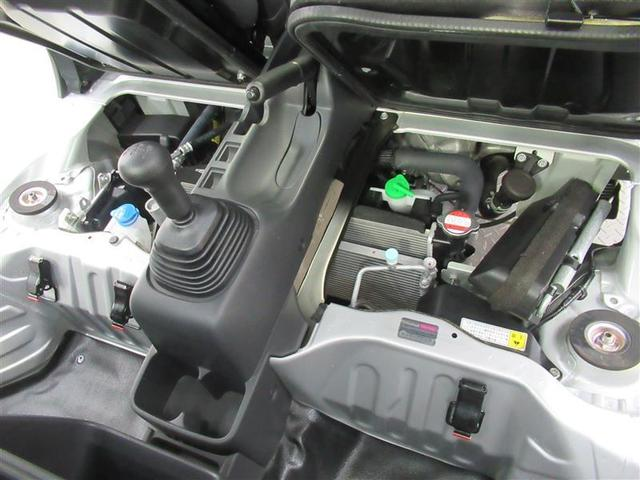 KCエアコン・パワステ 衝突被害軽減ブレーキ・スズキセーフティーサポート・2WD・5速MT・エアコン・パワステ・AM FMラジオ・ゲートプロテクター・最大積載量350kg・トヨタ安心中古車・ロングラン保証(17枚目)