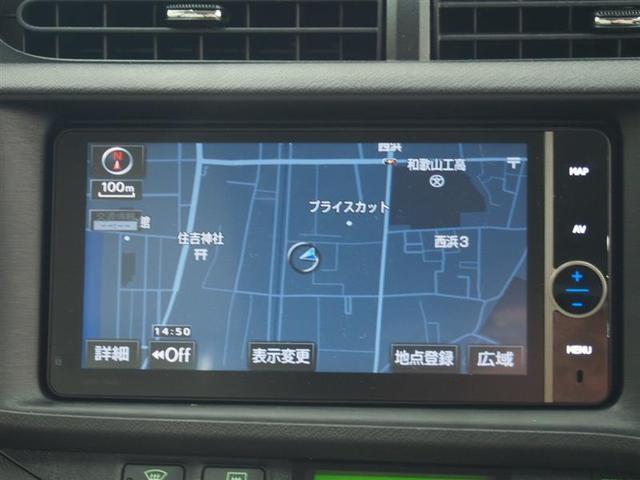 トヨタ アクア S 純正HDDナビ フルセグ シートヒーター ナノイー