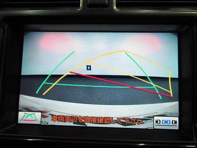 トヨタ クラウン アスリート スペシャルナビパッケージ HDDナビ