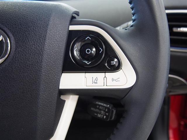 トヨタ プリウス Aツーリングセレクション 社外SDナビ Bカメラ 1オーナー
