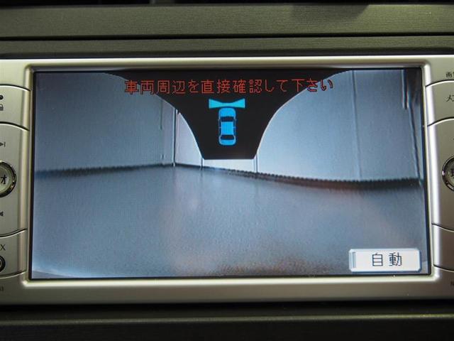 トヨタ プリウス Gツーリングセレクション 純正ナビ ブラインド・Bカメラ