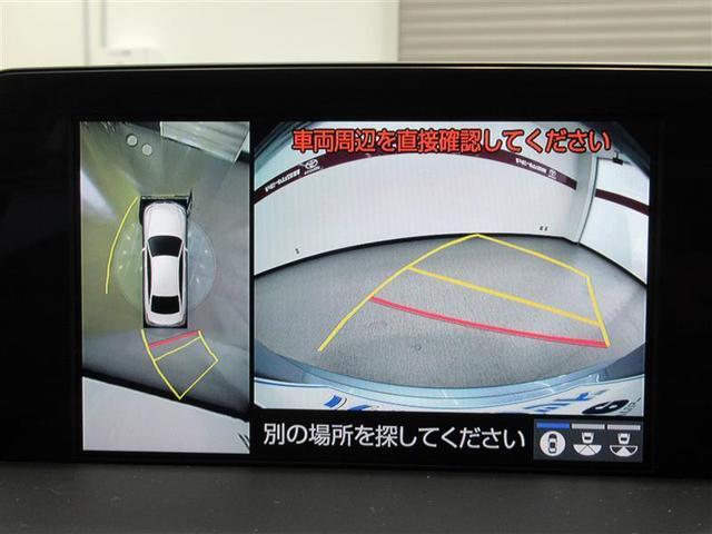 RSアドバンス 3.5 S/R モデリスタ/エアロ・マフラー(7枚目)