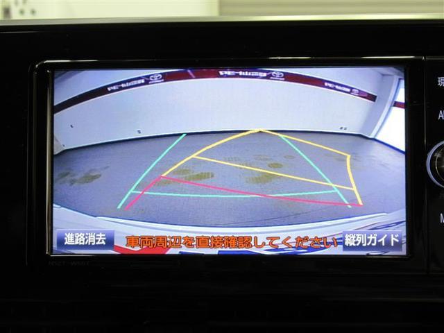 S-T セーフティセンス 純正SDナビ 弊社社用車UP(6枚目)