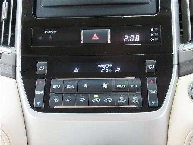 AX 登録済み未使用車 セーフティセンス サンルーフ 寒冷地(5枚目)