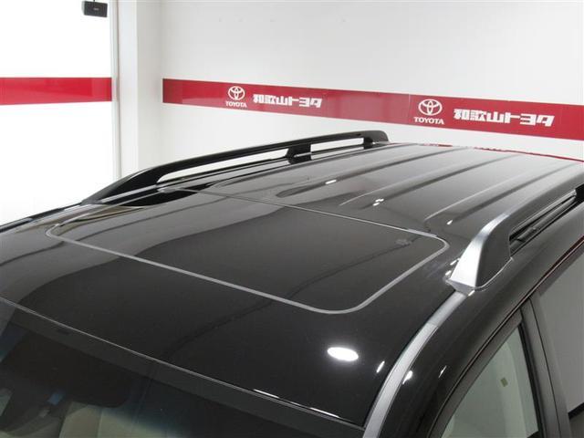 AX 登録済み未使用車 セーフティセンス サンルーフ 寒冷地(20枚目)