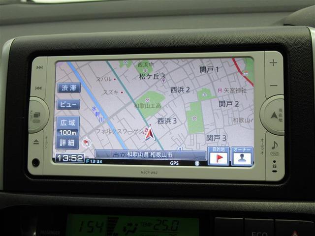 1.8X 純正SDナビ ワンセグ ETC Bカメラ 7人乗り(5枚目)