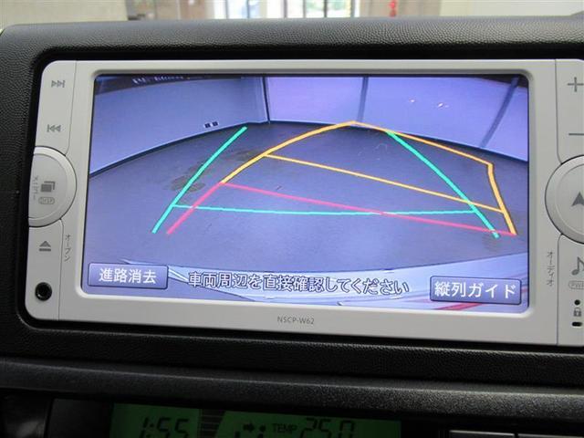 1.8X 純正SDナビ ワンセグ ETC Bカメラ 7人乗り(6枚目)