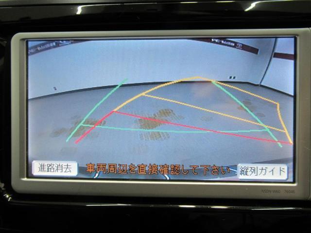 X 202 純正SDナビ Bカメラ ETC HIDヘッド(6枚目)