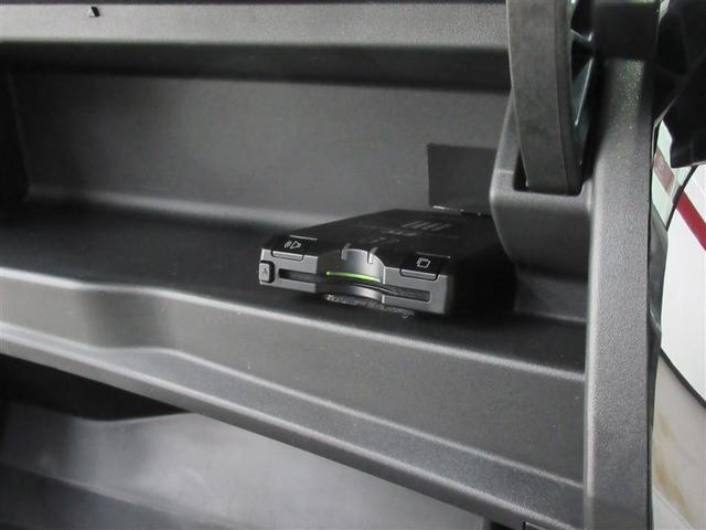 X 202 純正SDナビ Bカメラ ETC HIDヘッド(11枚目)