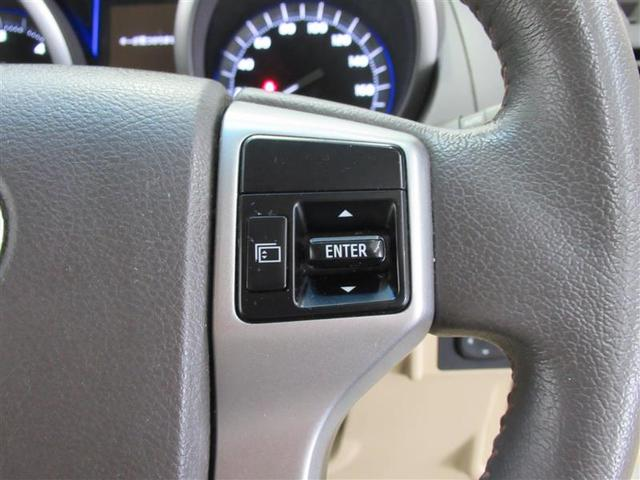 メーター内には様々な情報を表示!手元のステアリングスイッチで簡単操作です