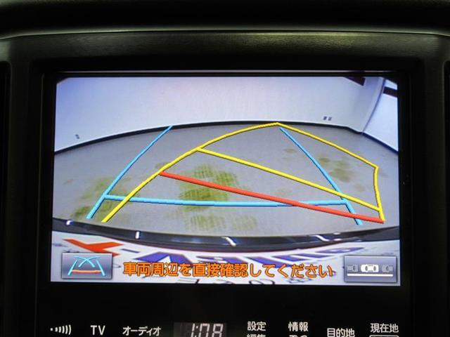 自動車の進路予想が出来るバックガイドモニターついています。車庫入れの際の安心感が広がります