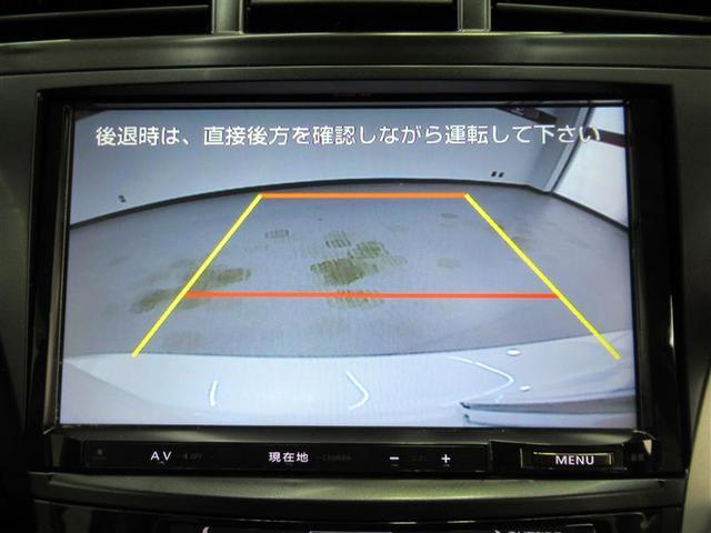 Gツーリング 5人 社外ナビ フルセグ Bカメラ ETC(6枚目)