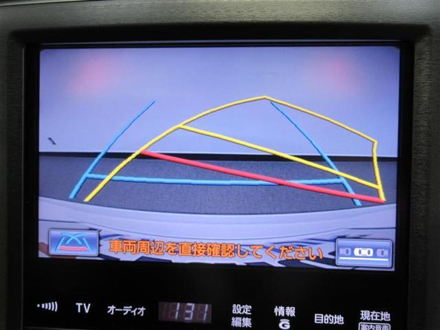 「トヨタ」「クラウンハイブリッド」「セダン」「和歌山県」の中古車6