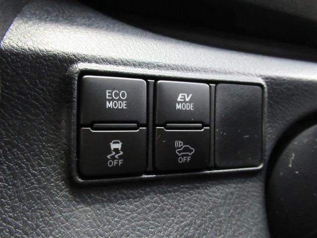 燃費性能に優れたハイブリッド車を更にエコモードで!スイッチひとつて簡単設定!