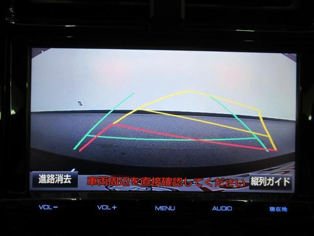 Sツーリングセレクション セーフティセンスで衝突被害を軽減サポート・9インチ純正ナビ・ETC・バックカメラ・ワンオーナー(7枚目)