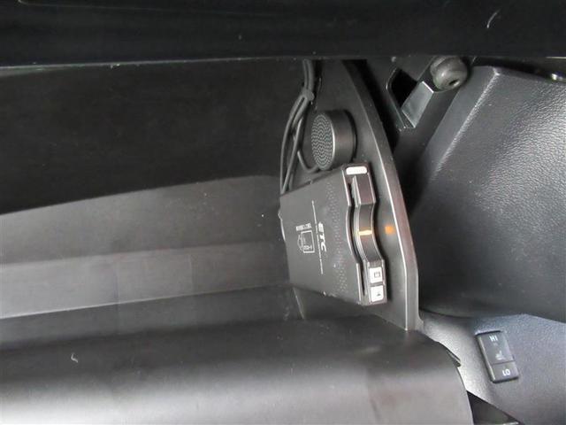 Sツーリングセレクション セーフティセンスで衝突被害を軽減サポート・9インチ純正ナビ・ETC・バックカメラ・ワンオーナー(14枚目)