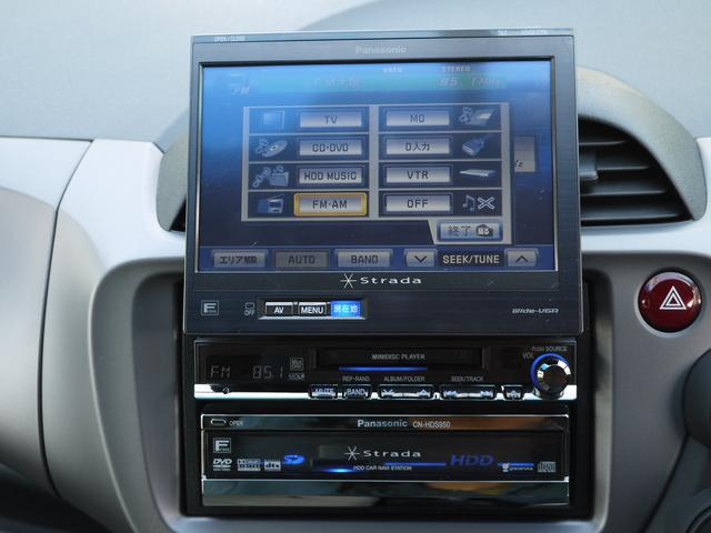 ホンダ フィット L スマートスタイルED地デジTVナビ携帯連動Bカメ2年保証