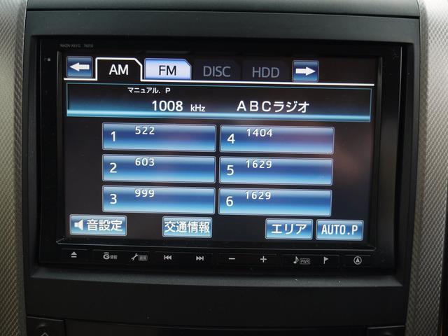 X 両側電動地デジTVナビ携帯連動リアモニタBカメ保証付き(11枚目)