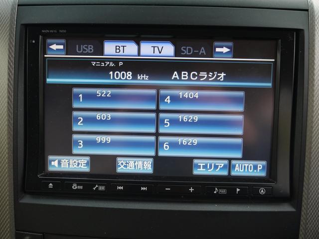X 両側電動地デジTVナビ携帯連動リアモニタBカメ保証付き(12枚目)
