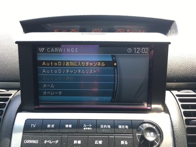 250GT プレミアム(20枚目)